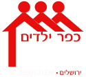 Children's Village of Jerusalem